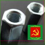 Гайка DIN 6334 (соединительная) удлинённая для шпильки ОЦ (ГНС)