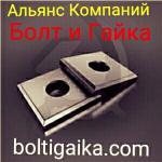 ГОСТ 24379.1-2012. Анкерные плиты из российской сертифицированной стали 3сп2