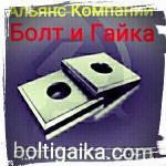 ГОСТ 24379.1-2012. Анкерные плиты из российской сертифицированной стали 35Х