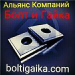 ГОСТ 24379.1-2012. Анкерные плиты из российской сертифицированной стали 40Х