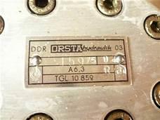 Поставки Orsta в Россию по низким ценам